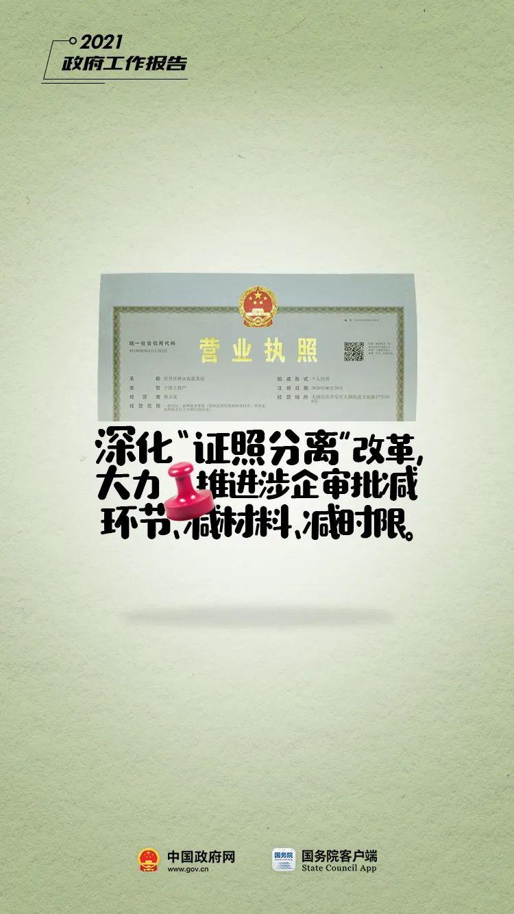 """电子证照两会期间成热词 深圳率先实现电子""""照章""""综合应用"""