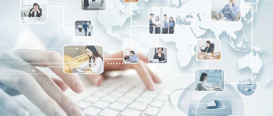 """青岛启动""""三年行动"""",重点推进电子劳动合同、电子集体合同的SaaS签署等服务"""