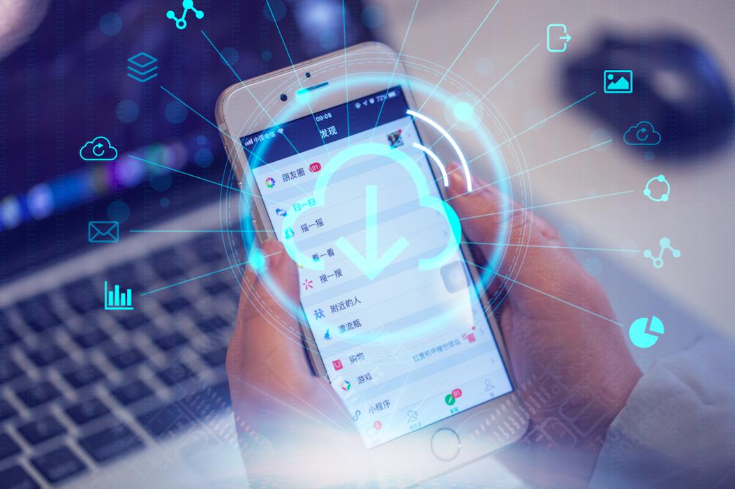 《数据安全法》9月1日施行,企业应如何应对确保业务及个人数据安全?