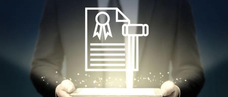商务部办公厅:2021年拓展电子发票、电子合同、电子档案应用范围