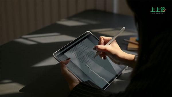 电子签名成5G+工业互联网最佳入口之一  上上签电子签约备受青睐